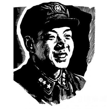 庄庆芳 雷锋像 类别: 黑白版画